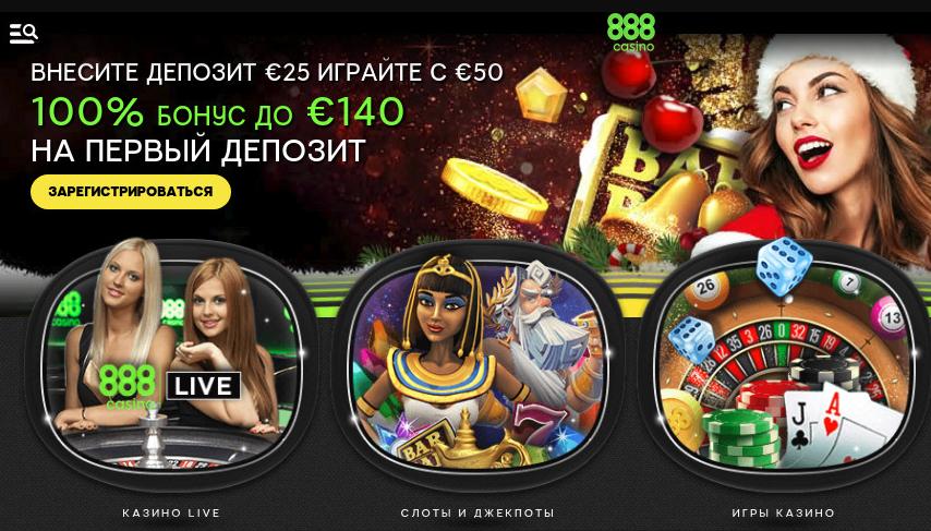 azino333 бездепозитный бонус